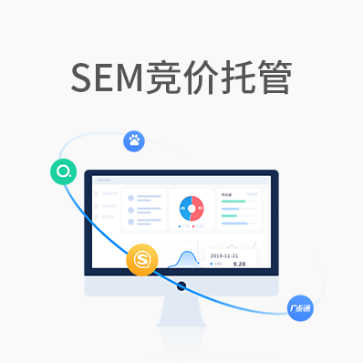 SEO/SEM竞价托管 - 企常青